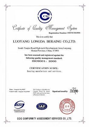 ISO certification[1]